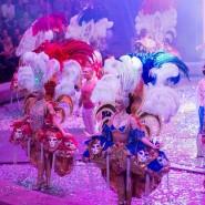 Цирковое шоу Гии Эрадзе «Бурлеск» в Нижнем Новгороде фотографии