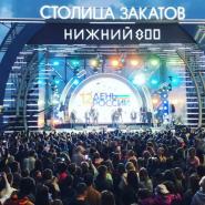 Фестиваль «Столица закатов» 2021 фотографии