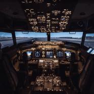 Авиатренажер Dream Aero в Нижнем Новгороде фотографии