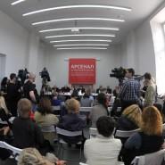 Государственный центр современного искусства Арсенал фотографии