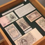 Выставка  «250 лет российским бумажным деньгам» фотографии