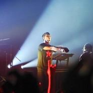 Концерт группы Lumen фотографии