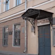 Русский Музей Фотографии фотографии