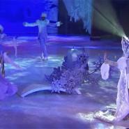 Ледовое шоу «Снежная королева» фотографии