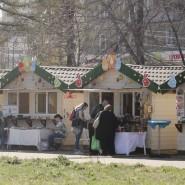 """Праздничный пасхальный фестиваль """"Весенний дар"""" 2019 фотографии"""
