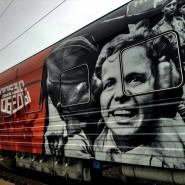 Проект «Поезд Победы-2021» фотографии