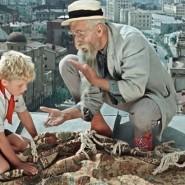 Показ фильма для детей «Старик Хоттабыч» фотографии