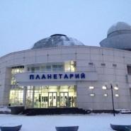 Неделя российской науки пройдет в Нижегородском планетарии фотографии