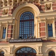 Всероссийская акция «Культурный минимум» в Нижнем Новгороде 2018 фотографии
