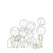 Бесплатная презентация «Книги о семейных ценностях» фотографии