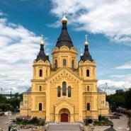Топ-10 достопримечательностей Нижнего Новгорода фотографии