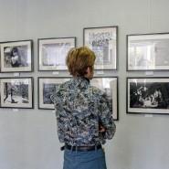 Выставка «Мир вокруг нас» фотографии