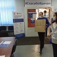 Волонтерский центр в Нижнем Новгороде фотографии