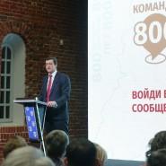 Празднования 800-летия Нижнего Новгорода 2021 фотографии