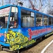 Экскурсии на трамвае-кафе в Нижнем Новгороде фотографии