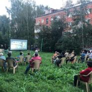 Сезон бесплатных кинопоказов под открытым небом «Кинодворик-2021» фотографии