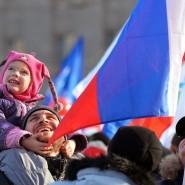 День народного Единства в Нижнем Новгороде 2018 фотографии