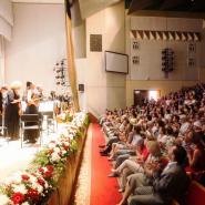Государственная Академическая филармония имени Мстислава Ростроповича фотографии