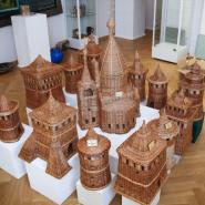 Выставка «800 лет городу Нижнему Новгороду» фотографии