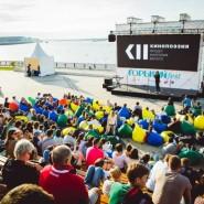 Фестиваль нового российского кино «ГОРЬКИЙ fest» 2020 фотографии