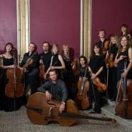 Концерт «Планета скрипки» фотографии