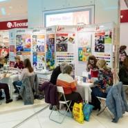 Фестиваль Леонардо «Радость творчества» в ТРЦ «Фантастика» фотографии