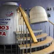 Нижегородский планетарий фотографии