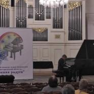 Конкурс юных пианистов «Зимняя радуга» 2020 фотографии