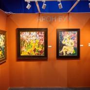 Выставка «Арт Россия 2018» фотографии