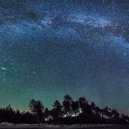 Программа «Млечный путь: прогулка по звездному колесу» фотографии