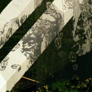 Публичный арт-проект «Смотрю в небо» фотографии