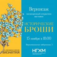 Выставка «Исторические броши» фотографии