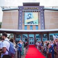 Фестиваль российского кино «Горький fest» 2018 фотографии