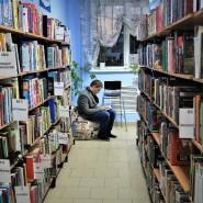 Онлайн-акция «Библионочь – 2020» в Нижнем Новгороде 2020 фотографии