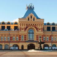 Мультимедийный парк «Россия-моя история» на Нижегородской Ярмарке фотографии