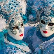 Новогодний Карнавал фотографии