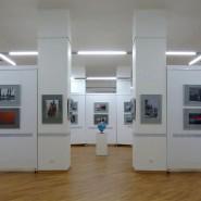 Нижегородский государственный выставочный комплекс фотографии