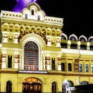 Исторический парк «Россия— моя история» в Нижнем Новгороде фотографии