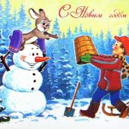 Выставка «Новогодние и рождественские открытки» фотографии