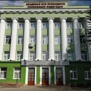 День открытых дверей в Нижегородском институте управления online фотографии