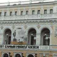 VIII-й Российский театральный фестиваль имени Максима Горького 2017 фотографии