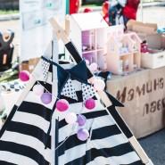 Фестиваль «Атмосфера города» 2016 фотографии