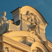 Музей-Усадьба Рукавишниковых фотографии