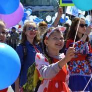 День города Дзержинск 2019 фотографии