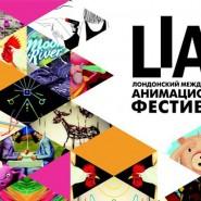 Показ анимационных работ фестиваля «LIAF» фотографии