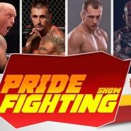 Турнир ММА «Pride fighting show» фотографии