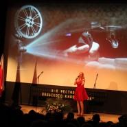 Фестиваль польских фильмов «Висла» 2018 фотографии