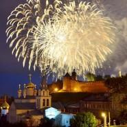 День города Нижний Новгород 2019 фотографии