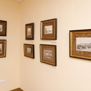 Выставка «Царственно поставленный город» фотографии