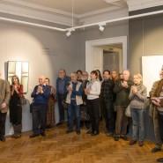 Выставка «Возвращение в ALMA MATER» фотографии